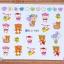 สติ๊กเกอร์ติดเล็บ DLS039 thumbnail 1