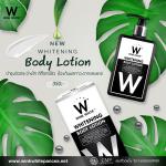 ส่วนประกอบและสารสกัดสำคัญ ที่มีอยู่ใน WINK WHITE Whitening Body Lotion