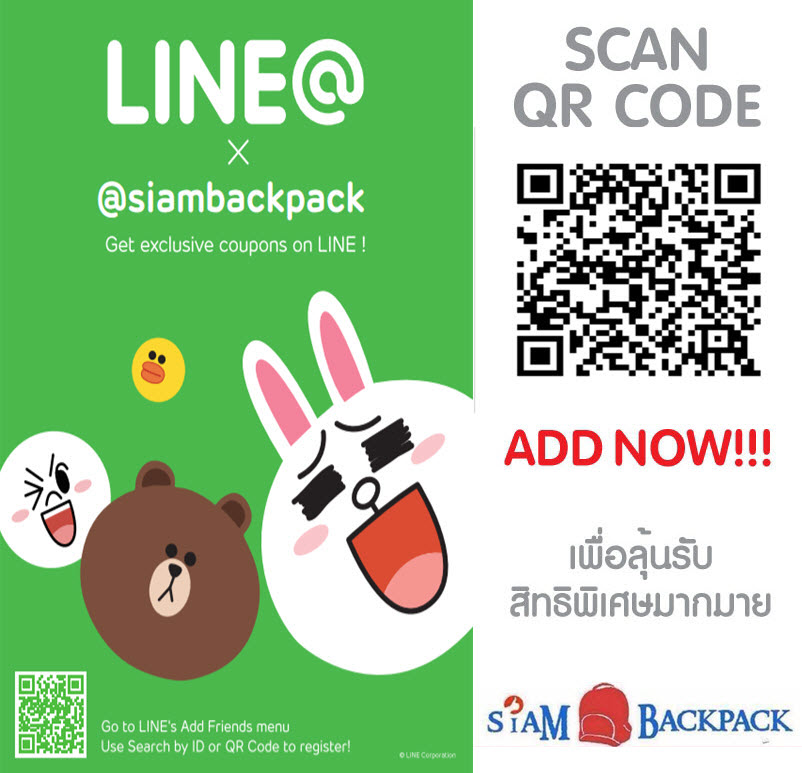 Siambackpack Shop