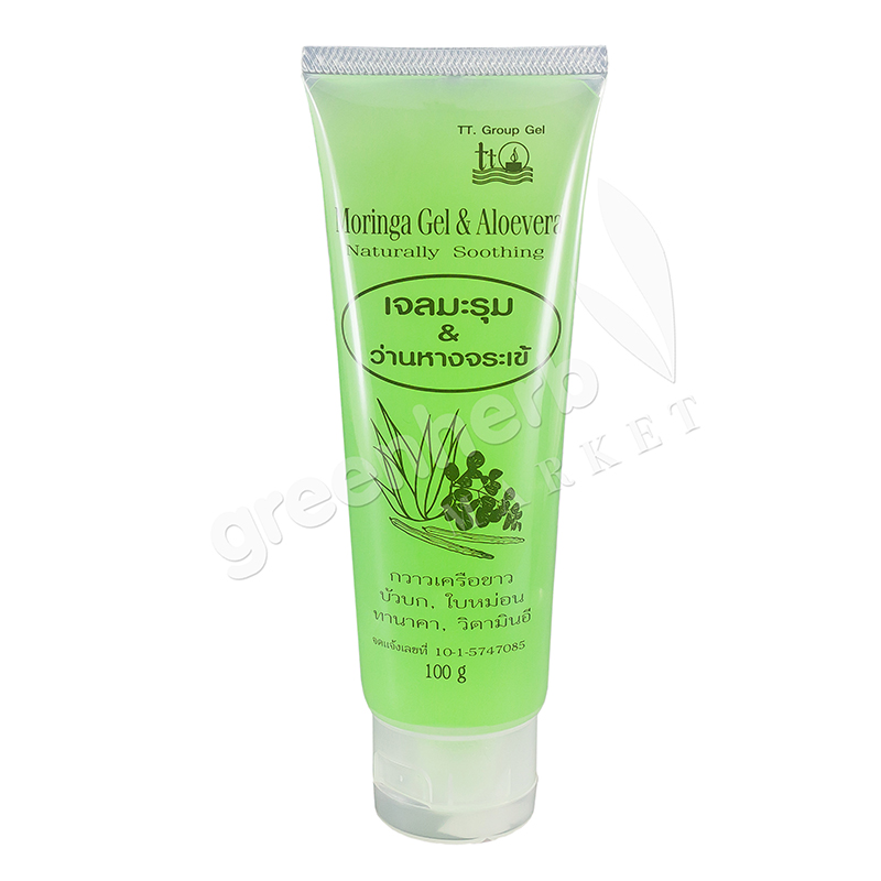 moringa Gel & Aloevera Naturally Soothing