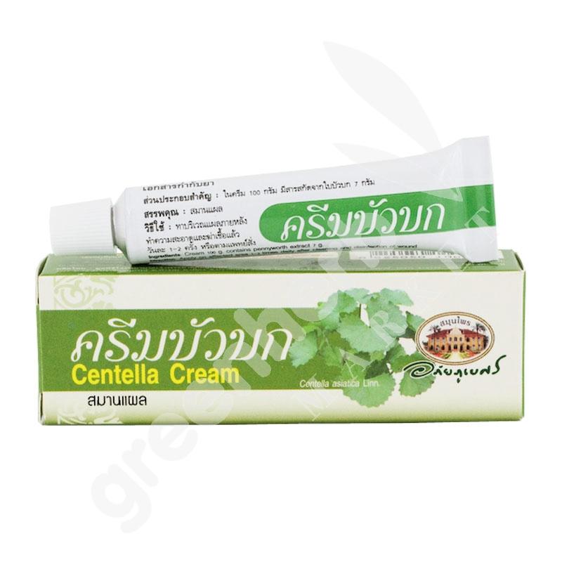 Centella Cream - Abhaiherb