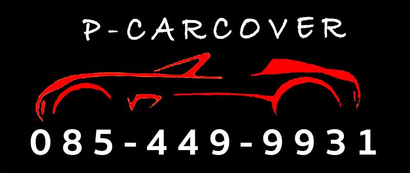 ผ้าคลุมรถ P-carcover