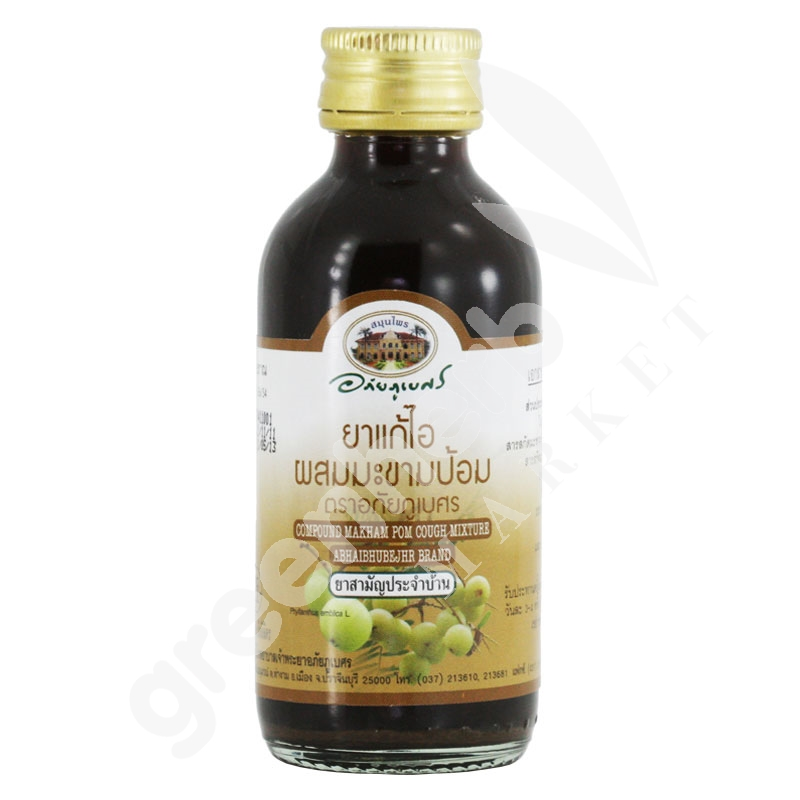 Makham Pom Cough Syrup (60 ml.) - Abhaiherb