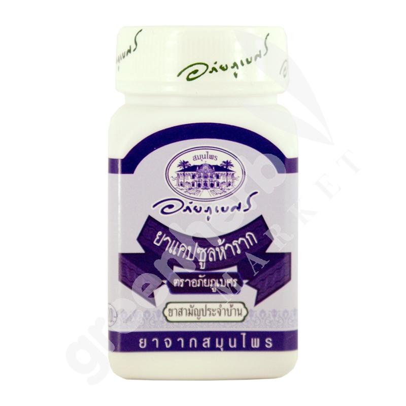 Harak (5-Root) Capsules (400 mg. 70 Capsules) - Abhaiherb