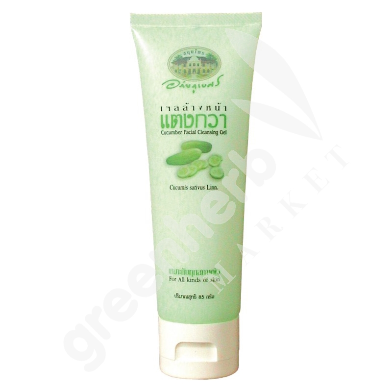Cucumber Facial Cleansing Gel - Abhaiherb