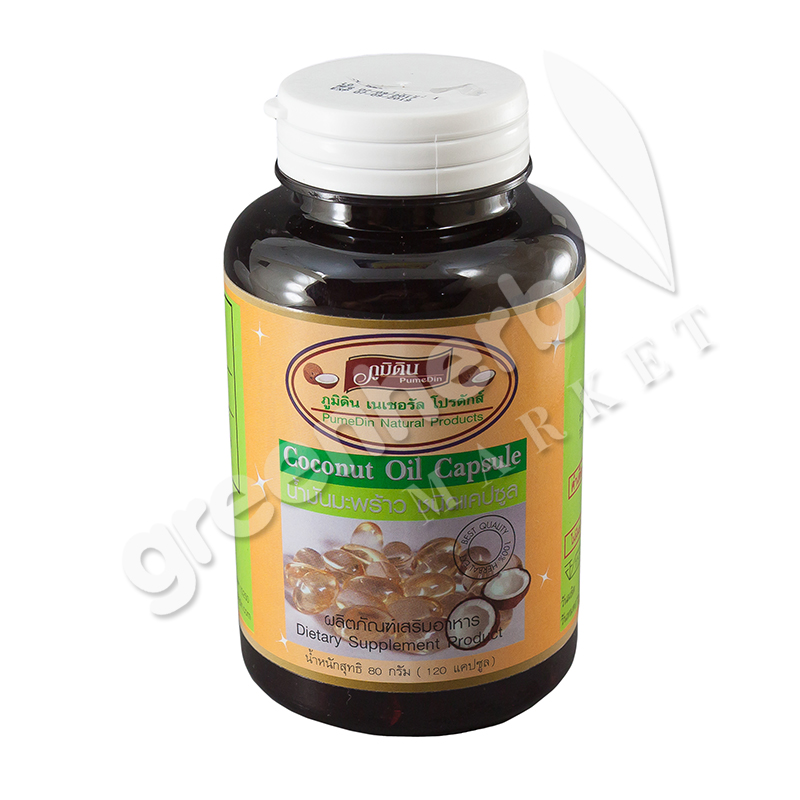 Coconut oil capsule