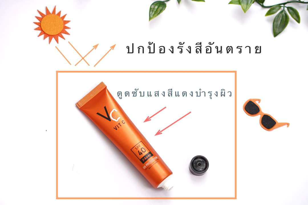 �ล�าร���หารู��า�สำหรั� Vit C Uv Protection Enrich Vitamin C SPF40/PA+++ 25 ml.
