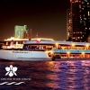 Dinner Cruise by White Orchid River Cruise (เด็ก)
