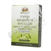 Pet Sung Kart Capsules (400 mg. 70 Capsules) - Abhaiherb