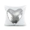 หมอนอิง สลับสี หรู เสริมจินตนาการ พร้อมด้านผ้าซาตินพรีเมี่ยม สีขาวมุก/ สีเงิน (White Pearl/Silver)