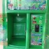 โครงตู้น้ำหยอดเหรียญ ATM