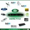 dBy Digital 4.0 ชุดงานระบบดิจิตอล