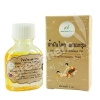 Phiai- Marum Massage oil Jasmine Thai (5 ml)