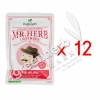 12x Lozenges Pomegranate - Mr. Herb, OuayUn Osoth