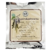 Mucuna Tea For Men - 'Silver Bodhi' Thai Traditional Medicine Shop, Abhaibhubejhr Osod