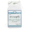 Prab Chompoo Taweep Capsules (250 mg. 70 Capsules) - 'Silver Bodhi' Thai Traditional Medicine Shop, Abhaibhubejhr Osod