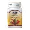 Turmeric Capsules (400 mg. 60 Capsules) - Abhaiherb
