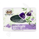 Butterfly Pea Clear Soap - Abhaiherb