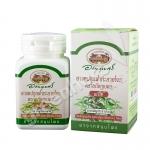 9x Fa Ta Lai Jone Capsules - Abhaiherb (400 mg. 60 Capsules)