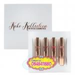 Kylie : Koko Kollection Matte Liquid Lipstick Set ลิปเนื้อแมตท์ เม็ดสีแน่น กลบสีปากเดิมได้ดี แม้เพียงทางแค่ครั้งเดียว เนื้อลิปเนียนนุ่ม ทางง่าย ไม่เป็นคราบ ริมฝีปากดูชุ่มชื่นไม่แห้ง