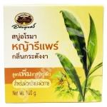 Aroma Soap Yaa Repair Ylang Ylang Formula- Abhaiherb
