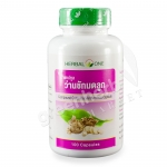 Compound Curcuma Xanthorrhiza Capsule - Herbal One, OuayUn Osoth