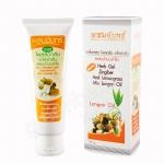 Gel zingiber and lemongrass mix longan oil