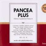 PANCEA PLUS แพนเซียพลัส