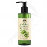 Phak Bia Yai Sensitive Cleansing Water - Abhaiherb