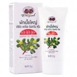 Phak Bia Yai Physical Facial Sunscreen Cream SPF 50+ PA+++ - Abhaiherb