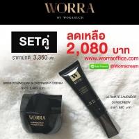ร้านworra-by-noon