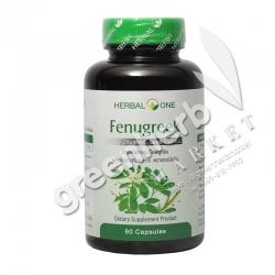 Fenugreek Seed Extract (Herbal One)