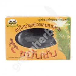 Turmeric Clear Soap - Abhaiherb