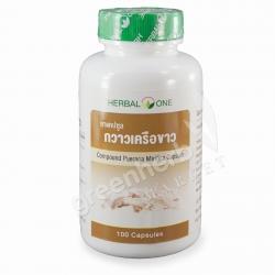 ยาแคปซูล กวาวเครือขาว Herbal One อ้วยอันโอสถ