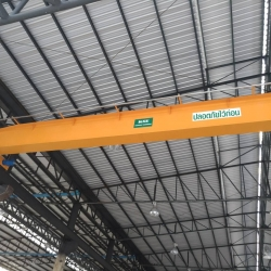 Overhead crane Single Gerder เครนเหนือศีรษะ คานเดี่ยว หน่วยงาน อ.เมือง จ.นครราชสีมา