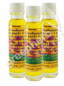 ไพลสกัดน้ำมันเหลืองสมุนไพรไทย – จีน ตราดอกบัว 9 ดอก (3 ขวด)