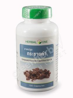 ยาแคปซูลกระชายดำ Herbal One อ้วยอันโอสถ