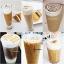 หลักสูตรกาแฟสด+เครื่องดื่มยอดนิยม 45 เมนู ร้อน/เย็น/ปั่น thumbnail 16