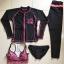 ชุดว่ายน้ำแขนยาว ขายาว สีชมพู+ดำ เซ็ต 4 ชิ้น thumbnail 2