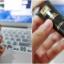กันแดดวอร่า ultimate lavender sunscreen 20 g + ครีมบำรุง brightening day overnight cream 35 g thumbnail 4
