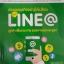 ต่อยอดธุรกิจอย่างได้เปรียบด้วย LINE@