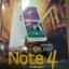 Samsung GALAXY Note 4 ฉบับสมบูรณ์