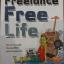 Freelance Free Life