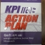 KPI และ Action Plan