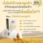 Rice Bran and Germ Oil Capsule - Abhaiherb thumbnail 2