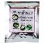 ชาตัวหอม ร้านยาไทยโพธิ์เงิน - อภัยภูเบศร โอสถ thumbnail 1