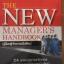 The New Manager's Handbook คู่มือผู้จัดการมือใหม่