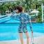 ชุดว่ายน้ำแขนยาว เซ็ต 3 ชิ้น บราดำ-แขนยาว กก.ขาสั้น สีเขียว palm leaf thumbnail 7