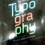 The Principles of Typo gra Phy พื้นฐานการใช้งาน