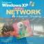 Advanced Windows XP ฉบับ NETWORK & Internet Sharing